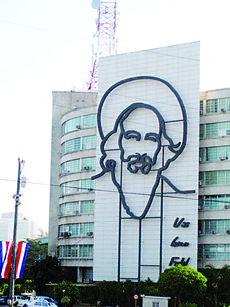 "<div class=""source""></div><div class=""image-desc"">Images of leaders of the Cuban Revolution are a reminder that the island is still a Communist nation despite its thaw in relations with the U.S.</div><div class=""buy-pic""><a href=""/photo_select/78569"">Buy this photo</a></div>"